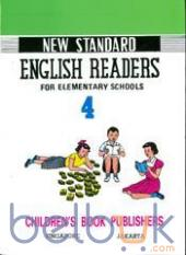 New Standard English Readers For Elementary Schools 4